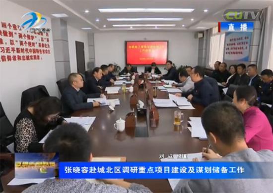 青海将再添高校:官方披露明年开工建设西宁大学