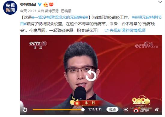 【实拍】我的中国心手势舞,视频还原详情始末