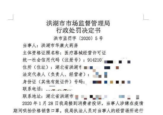 中空吹塑机D2BC2-225365