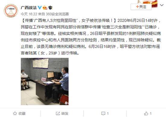 澳宣布暂停与香港引渡条例 中方回应