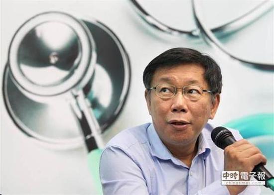 """台北市长柯文哲。(图片来源:台湾""""中时电子报"""")"""