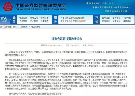 网站公告:周末接连重磅_刘士余易纲同日表态释放重要信号