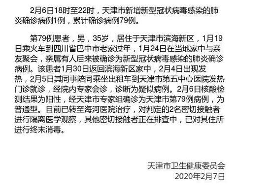 银保监会工作划重点:严防信贷资金违规流入房地产