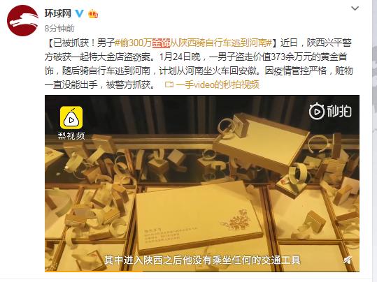 """解构武汉红十字会:无管理费收入;员工12人,年领取""""工资福利""""279万"""