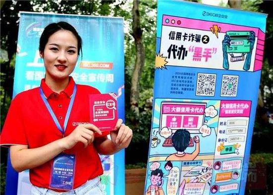 郑州九中学生在校园内进行网络安全宣传。