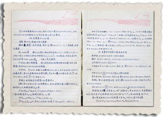 """哈工大""""八百壮士""""代表吴从炘手写的数学教学笔记。"""