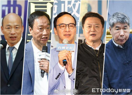 国民党初选5人
