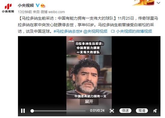 韩国一大桥下发现中国男子遗体 警方介入调查