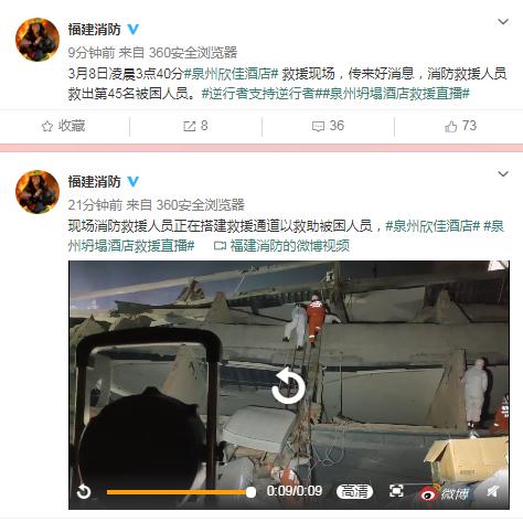 第十七届广州车展开幕浓缩中国汽车工业发展路线图