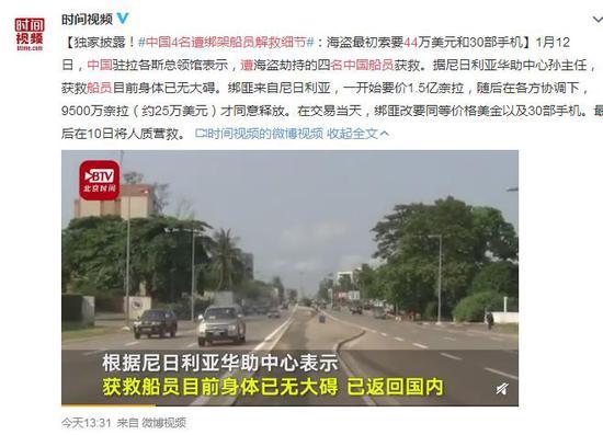 联想、首农等北京制造业企业复工首日防疫与生产并重