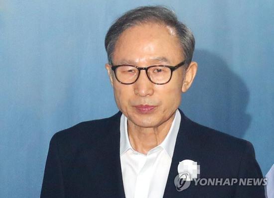 原料图:韩国前总统李明博(图片:韩联社)