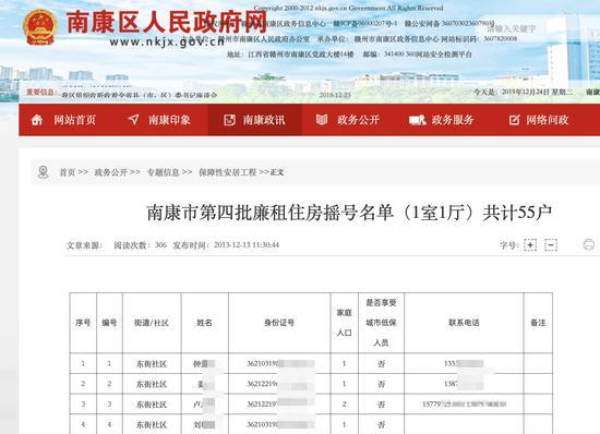 """上海全市1.3万个小区实现""""封闭式管理"""""""