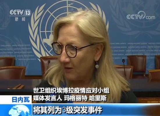 世卫组织官员:埃博拉疫情需全球共同应对