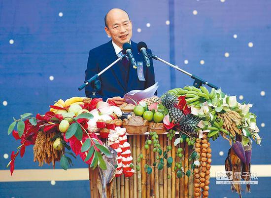 """高雄市长韩国瑜(图片来源:台湾""""中时电子报"""")"""