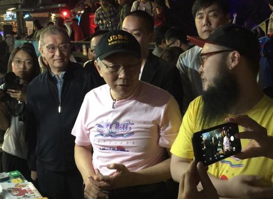 柯文哲算命吐苦水:为什么都逼我选台湾地区领导人