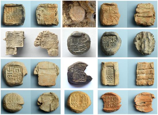 土山二号墓中发现的西汉封泥