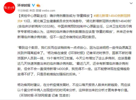 躁动的深圳楼市:突然上了高速经纪人1个月卖掉3套房