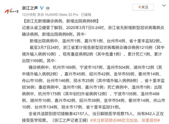 农夫山泉回应:武夷山项目合规与大安源纠纷浮现