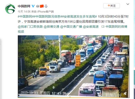 中美经贸关系专家:中国反制措施有理有利有节