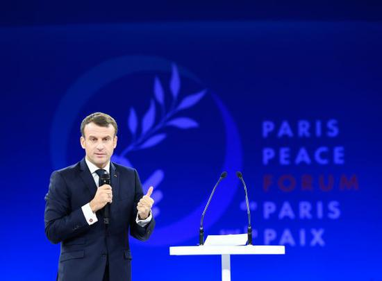 11月12日,在法国巴黎,法国总统马克龙在第二届巴黎和平论坛上发表讲话。新华社发