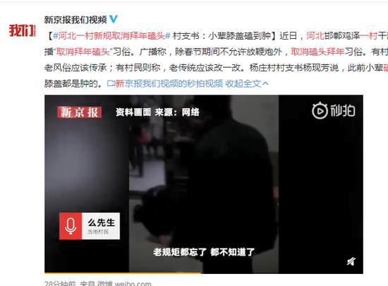 汇桔网员工发微博抱怨拖欠工资被记大过并索赔1.5万