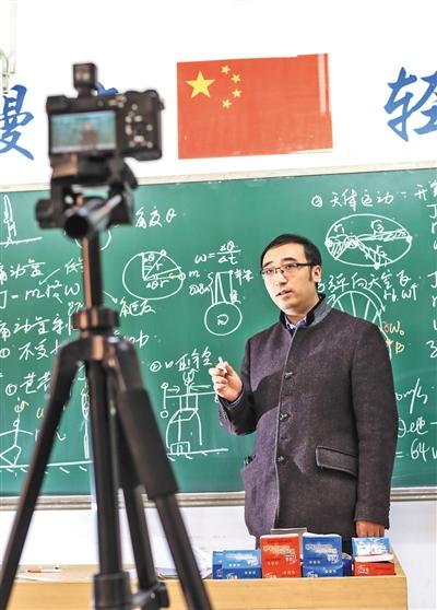 2019年,人大附中李永笑先生。 新京报记者 浦峰 摄