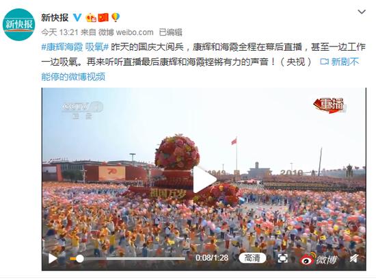 """俄媒盘点俄罗斯首次汉语""""国考"""":仅一人获得满分"""