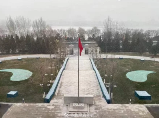 雪花进京啦 北京延庆开始飘雪