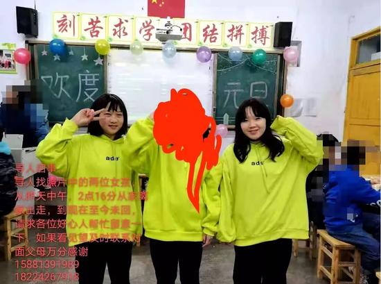 周学瑶(左)、何缘芳(右)