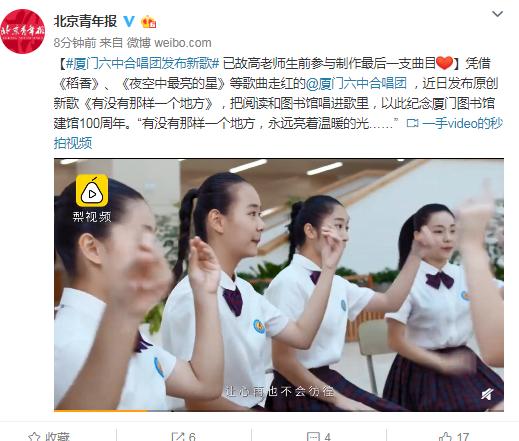 """十大重点产业化项目落地""""中国药谷""""总投资56亿元"""