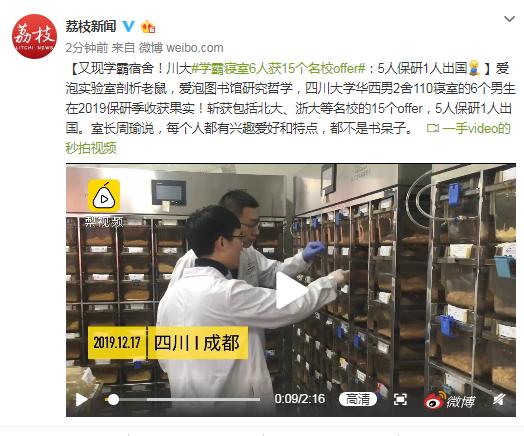 东海证券总裁赵俊任东海基金董事长