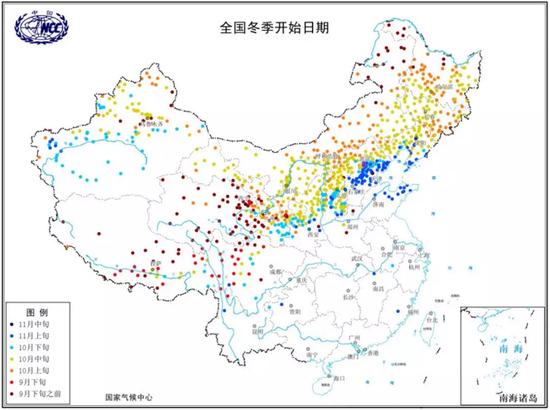 國家氣候中心:今明兩天入冬線進一步南移 內蒙古