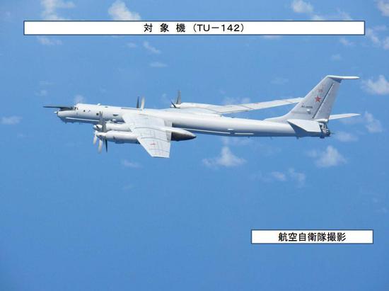 日本公布的俄战机飞行路线图以及拍摄到的图-142反潜机