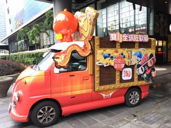 """天猫在台湾推出的环岛""""双十一""""巡回车。"""