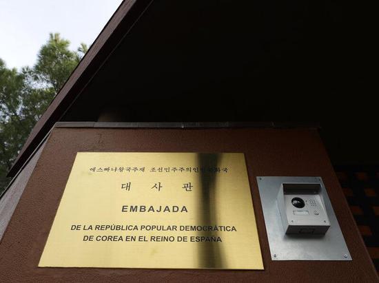 (朝鲜驻西班牙大使馆 图源:AP)