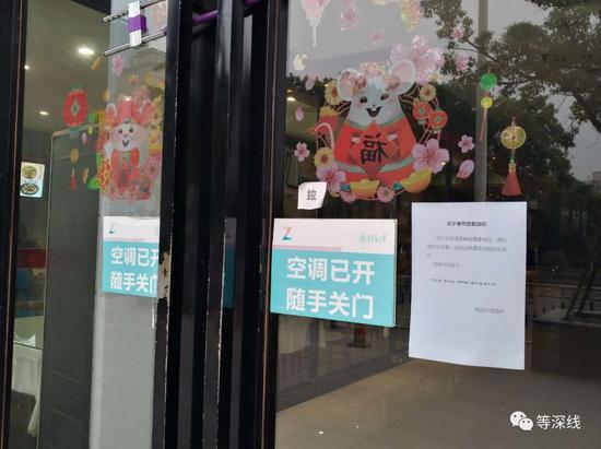 坐落汉口火车站邻近的一家酒店于23日宣告放假,称呼应国家召唤。《等深线》记者王迎春摄