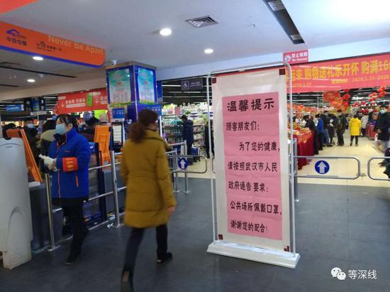 超市进口的防疫提示。《等深线》记者王迎春摄