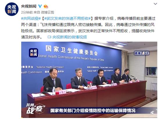 上海国际金融中心建设冲刺更多改革创新先行先试