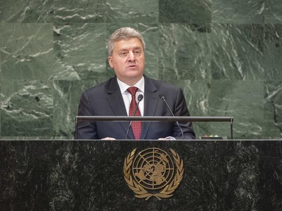 马其顿总统伊万诺夫。(图源:联合国新闻)
