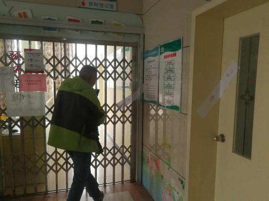 11月29日,有市民带着孩子前去洪山街道社区卫生服务中间接栽疫苗,发现接栽登记室已被警方贴上封条。