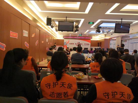 11月29日,北京红丝带之家在地坛医院举办第31个世界艾滋病日主题运动。新京报记者王双兴摄