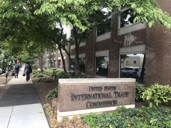 ▲美国国际贸易委员会办公楼(视觉中国)