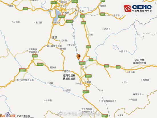 亚博娱乐平台:云南红河州弥勒市发生2.9级地震 震源深度14千米