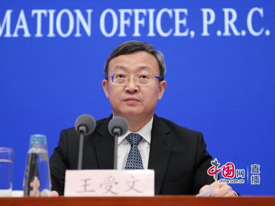 商务部副部长兼国际贸易谈判副代表王受文 中国网 宗超 摄