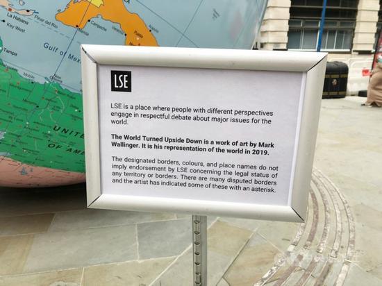 图为LSE竖立的告示牌(来源:台媒)