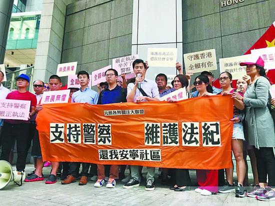 数十个香港市民团体15日前往警察总部,支持警方严正执法。