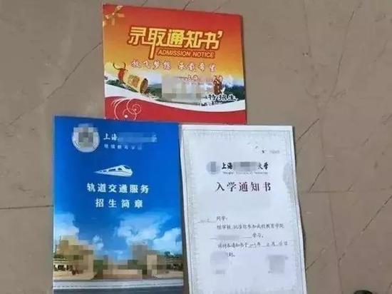 骗子寄出14份假大学录取通知书:警惕招生诈骗