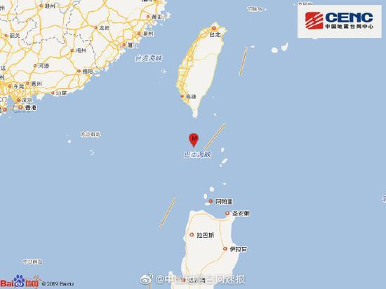台湾屏东县海域发生4.7级地震 震源深度30千米
