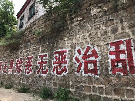 如今的耿家庄村,扫黑除恶标语随处可见。新京报记者祖一飞摄
