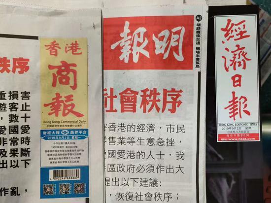 """图为""""给师弟师妹的一封信""""在多家港媒刊载"""